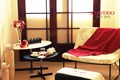 SHISEIDO-DAY-SPA-BANNER---3